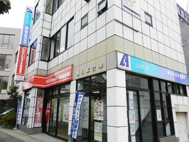 朝日レジデンシャル 本店のイメージ