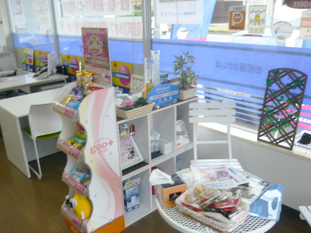 アパマンショップ 秋田泉店のイメージ